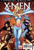X-Men v1 #205 cover