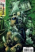 X-Men v1 #191 cover