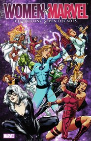 Women of Marvel: Celebrating Seven Decades Poster Book (2010) #1