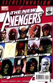 The New Avengers (2005) #42