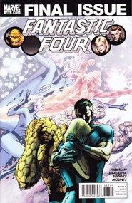 Fantastic Four (1961) #588