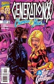 Generation X (1994) #44