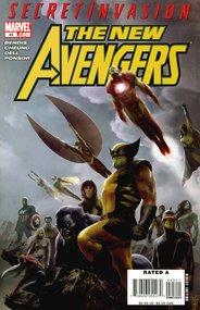 The New Avengers (2005) #45